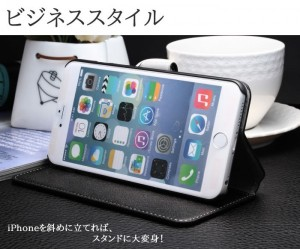 """The iPhone用 Case"""