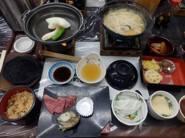 aki_date_091802