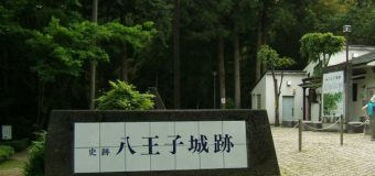 夏の定番!!関東周辺の心霊スポット