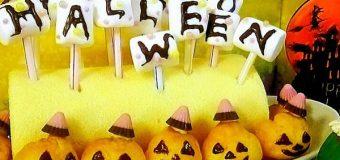 もうすぐHalloween!簡単なのにとっても可愛いお菓子を作ってプレゼントしちゃおう!